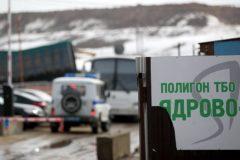 Жители Волоколамска снова жалуются на неприятный запах от свалки «Ядрово»