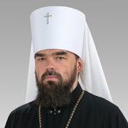 Митрополит Горловский и Славянский Митрофан
