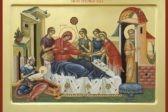 Рождество Пресвятой Богородицы в 2018 году – 21 сентября