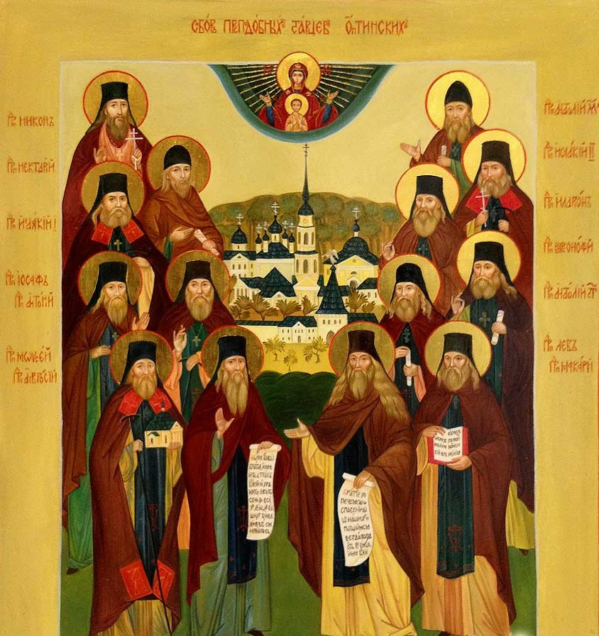Икона - Собор Оптинских старцев