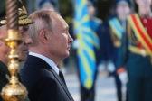 Патриарх Кирилл, Владимир Путин и Сергей Шойгу заложили будущий главный храм Вооруженных сил