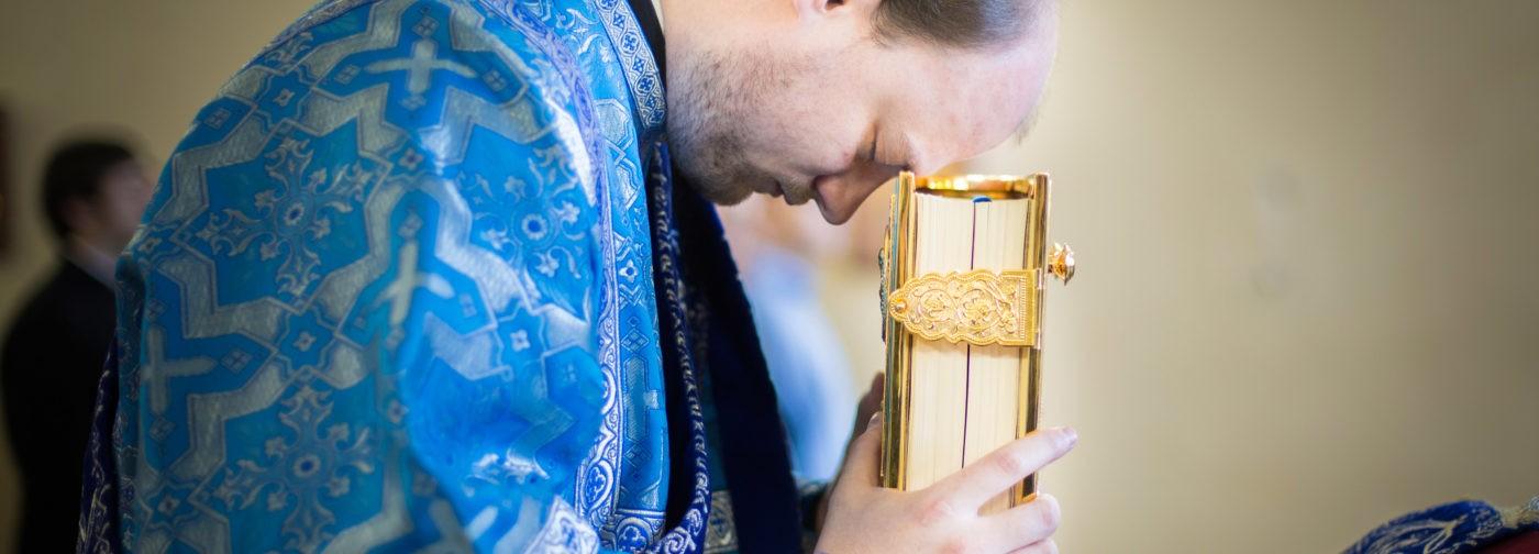 Критики возмущаются: в Евангелии Рождества Богородицы нет!