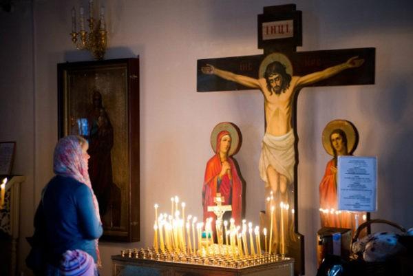 Забвение Креста