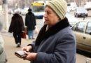 Предпенсионные льготы для москвичей будут сохранены