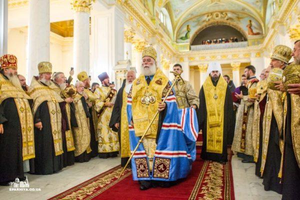 """""""Второй по чести"""" православный Патриарх призвал украинских верующих оставаться в канонической Церкви"""