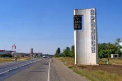 В крымском Армянске вводится режим ЧС после выбросов на химзаводе
