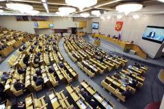 Госдума окончательно одобрила повышение пенсионного возраста