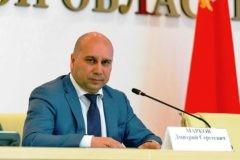 Министр здравоохранения Подмосковья Дмитрий Марков освобожден от должности