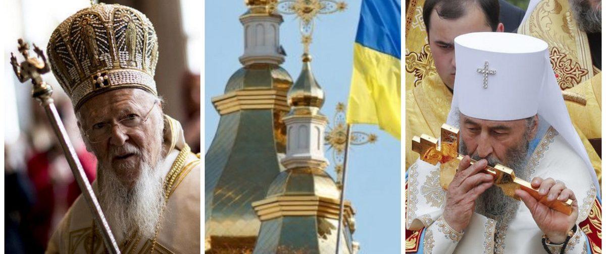 Украинский церковный кризис: что происходит
