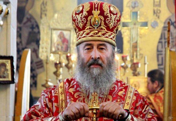 Глава Украинской Церкви отказался встречаться с экзархами Константинополя