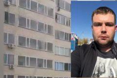 Житель Астаны поймал падавшего с 10-го этажа ребенка – видео