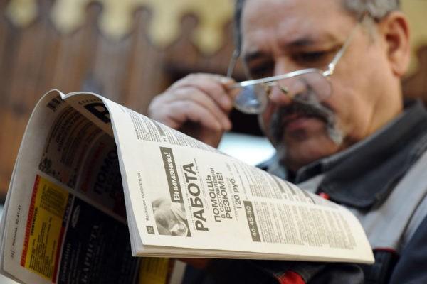 Закон об уголовной ответственности за увольнение предпенсионеров принят Госдумой в первом чтении