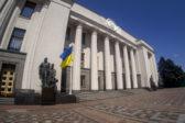 УПЦ призвала Верховную Раду не делить верующих украинцев на своих и чужих