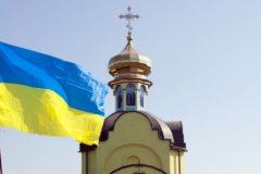 Главы Александрийской и Польской Церквей призвали мирно решить конфликт, связанный с украинской автокефалией