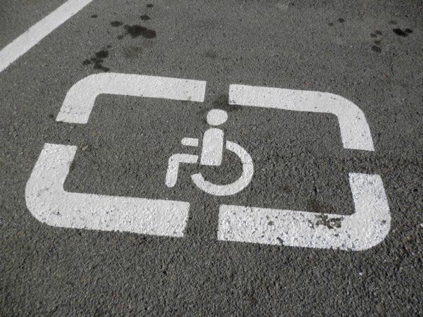 В России уточнят определение понятия «инвалид»