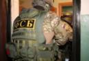 Задержанный ФСБ террорист рассказал, что украинские спецслужбы снабжают боевиков ИГ информацией и оружием