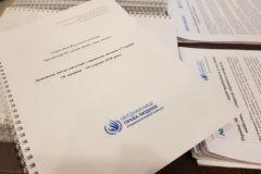 Мониторинговая миссия ООН сообщила о нападениях на храмы Украинской Церкви