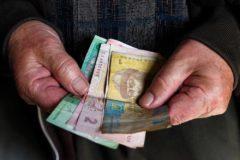 Верховный суд Украины признал незаконным прекращение выплаты пенсий жителям Донбасса