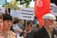 Против пенсионной реформы готовы протестовать более половины россиян – опрос