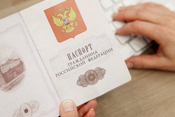 В России создают ресурс для возможности контроля граждан над своими персональными данными