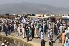 Теракт в Афганистане: более 50 погибших, более 100 пострадавших