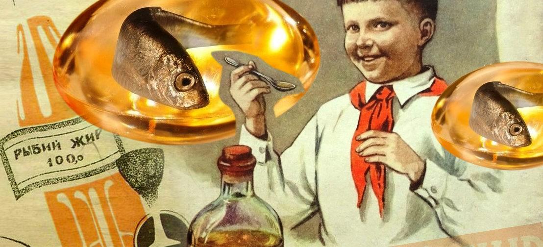 Рыбий жир отменяется – что заменит биодобавки