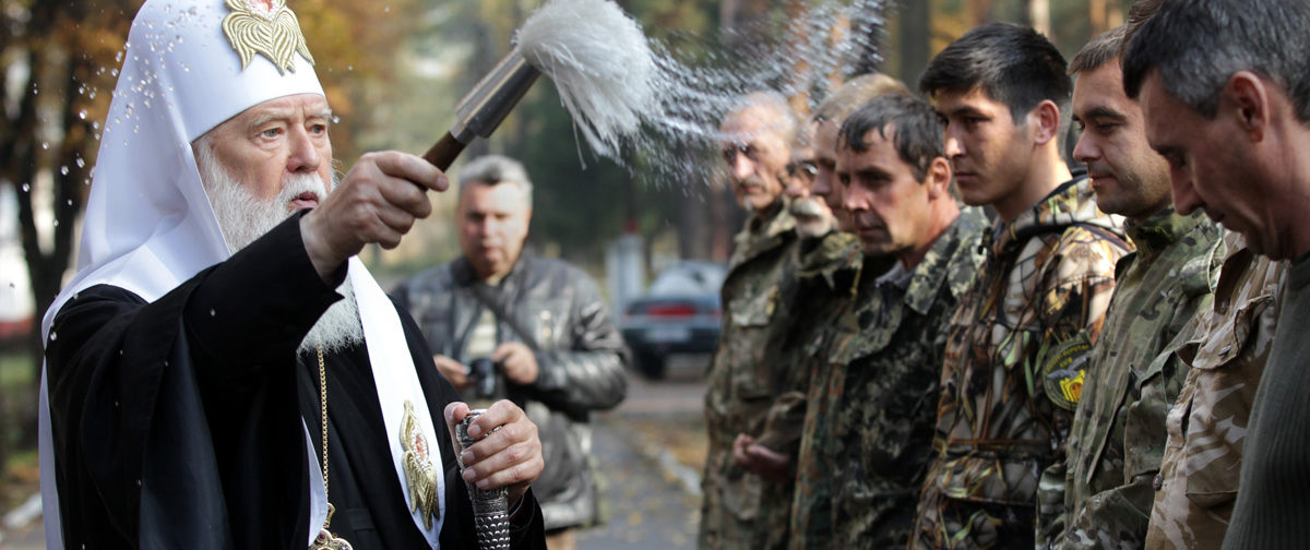 Константинополь «канонически восстановил» главу «Киевского Патриархата» — что происходит