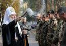 Константинополь «канонически восстановил» главу «Киевского Патриархата» – что происходит