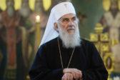 Константинополь принял решение, на которое не имел права — Патриарх Сербский о ситуации на Украине