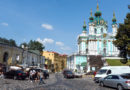 Украинские депутаты предложили передать Фанару вместо Андреевской церкви здание администрации Порошенко