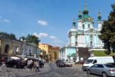 Украинские депутаты предложили передать Фанару вместо Андреевской церкви здание…