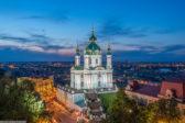 Андреевская церковь станет резиденцией Фанара в Киеве – Верховная Рада