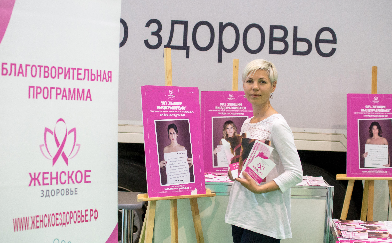 Поставили ее раком и связали — photo 12