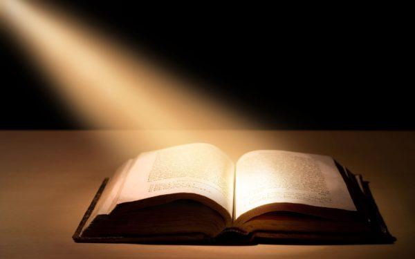 Библию перевели на тысячный по счету язык мира