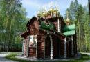 Ущерб от поджога храма на Ганиной Яме оценили в 10 млн. рублей