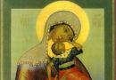 "Икона Божией Матери ""Взыграние Младенца"""