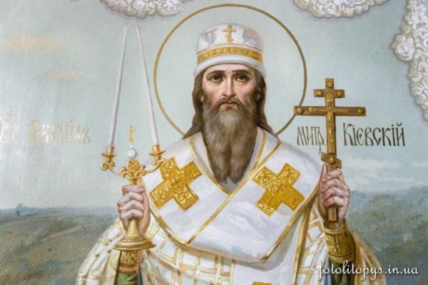 Церковь чтит память святителя Михаила, первого митрополита Киевского