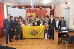 Французские потомки русских солдат Первой мировой сделали подарок сиротам Башкирии