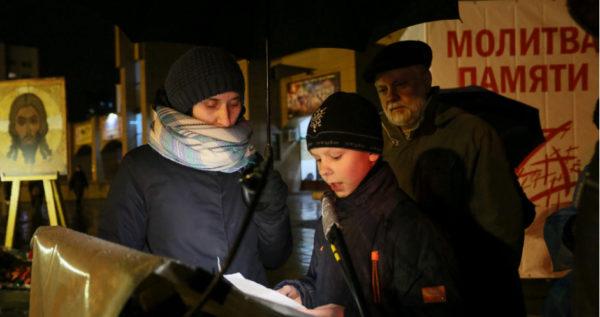 «Молитва памяти» о жертвах репрессий пройдет почти в 30 городах России и Европы