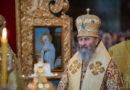 Митрополит Онуфрий: Томос о признании Константинополем раскольников породит новые масштабные расколы во всем Православии