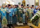 Русская Церковь разорвала евхаристическое общение с Константинопольским Патриархатом