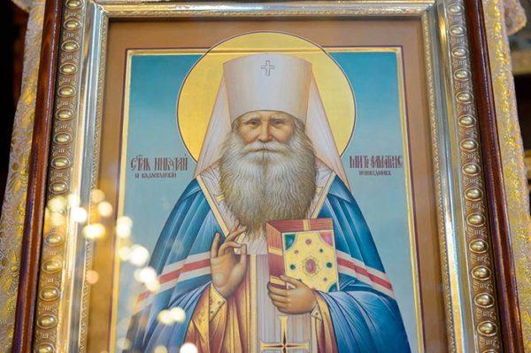 Церковь чтит память священноисповедника Николая (Могилевского), митрополита Алма-Атинского