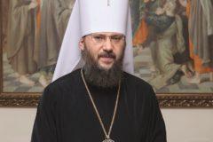 Митрополит Бориспольский Антоний: Ничего не изменилось. Мы были, есть и остаемся единственной канонической Церковью