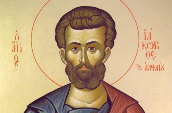 Церковь чтит память святого апостола Иакова Алфеева
