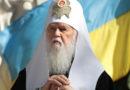 """Раскольники претендуют на название """"Украинская Православная Церковь"""""""