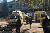 Второе взрывное устройство найдено в колледже в Керчи