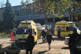 НАК: Причиной взрыва в Керчи стало неустановленное взрывное устройство