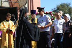 Патриарх наградил правоохранителей, вставших на защиту прихожан в кизлярском храме