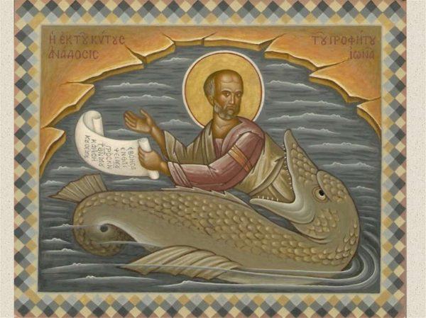 Церковь вспоминает святого пророка Иону