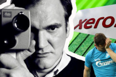 Ксерокс, Кержаков и Тарантино: фамилия как памятник